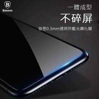 iPhoneX 3D防藍光鋼化玻璃貼 防指紋防油污