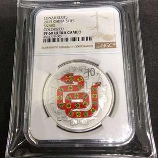 2013 China Zodiac Snake Colour Silver Coin