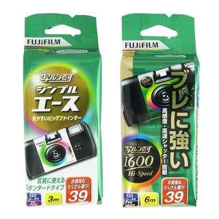 Fujifilm Disposable Camera 39 Exposure