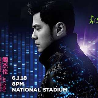 Jay Chou Concert 2018 One pair of CAT 4