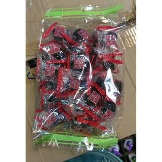 三市批發百貨-(約60顆賣120元)黑糖蜜棗