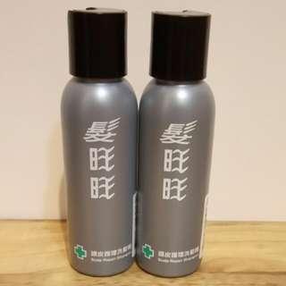 髮旺旺~頭皮護理洗髮精