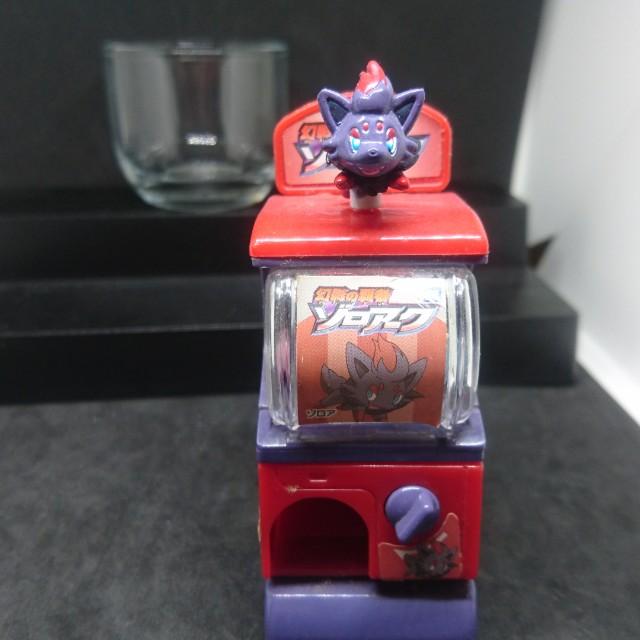 神奇寶貝扭蛋機