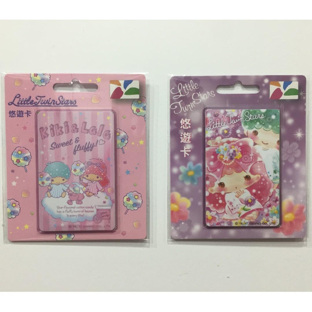 雙星仙子 最新2017紀念版悠遊卡 雙子星 Little Twin Stars 全新空卡 kikilala Sanrio