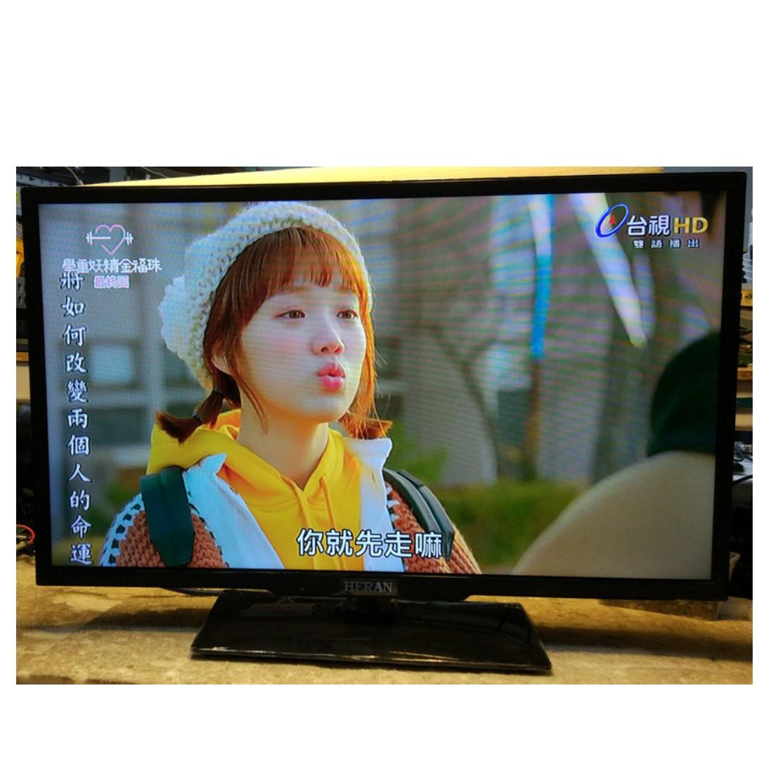 禾聯 32吋 HD-32DF1 LED液晶電視 ,2014年出廠 【宏竣液晶】