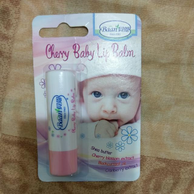 貝恩 嬰兒 護脣膏 櫻桃口味