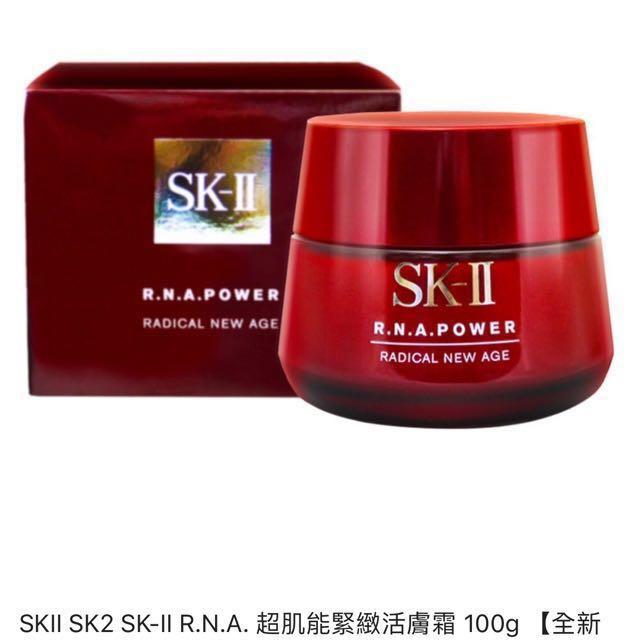 全新 SK-II R.N.A 超肌能緊緻活膚霜100g(只有現貨三罐)!