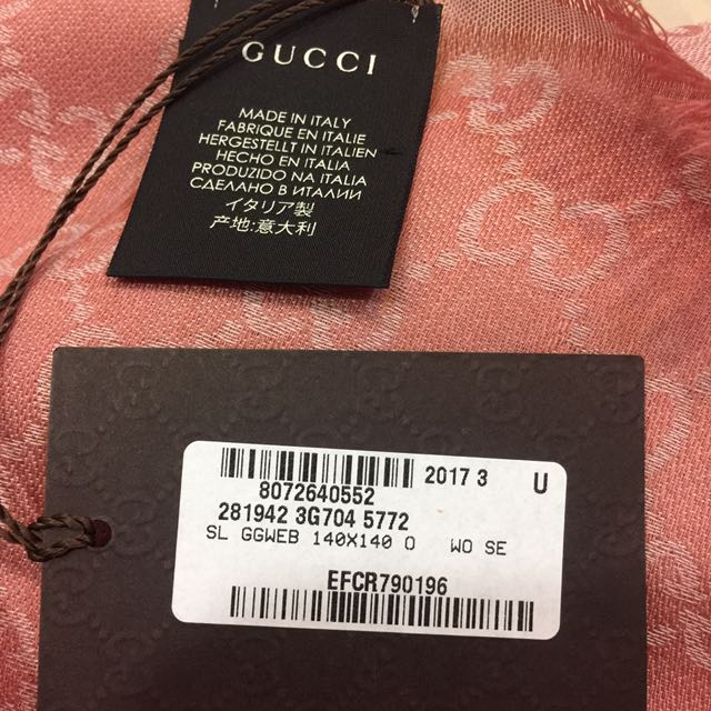 Gucci鮭魚粉色圍巾(經典方巾)