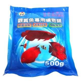 00g Aquarium Salt For Fresh Water Tank