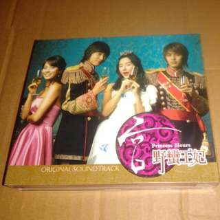 (破底價$39包平郵) 野蠻王妃 ost 台版共2張cd及1張dvd