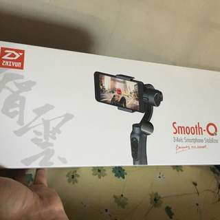 Zhiyun Smooth Q Phone Gimbal