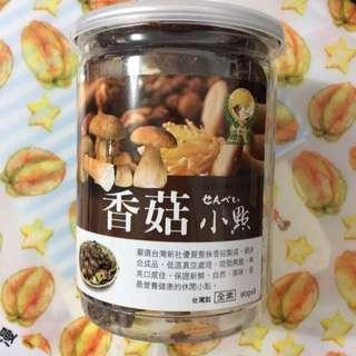 台灣 原隻香菇脆 香菇酥 素食