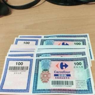 🚚 家樂福禮券$2000