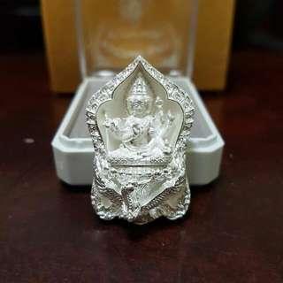 Phra Prom