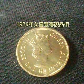香港一毫硬幣(靚品相)$48