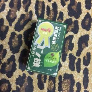紅薑黃先生✨京都限定