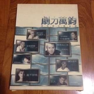 高收视主题曲精选 CD (2 CD)