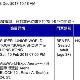 Super Junior SS7 in HK 門票 A行 共兩張 連位