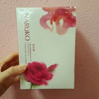 Naruko Rose and Botanic hydrating mask