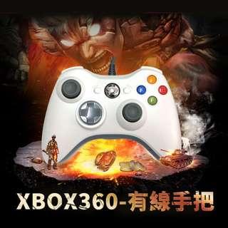 XBOX360 有線手把 GTA5 NBA 2K18 遊戲手把 PC STEAM UPLAY 通用 手把 pc360搖桿