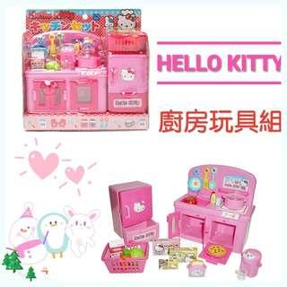🍳Hello Kitty 廚房 玩具組 版 扮家家酒小模型 廚具 冰箱  ㊣版