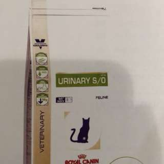 Royal Canin Urinary S/O 1.5kg