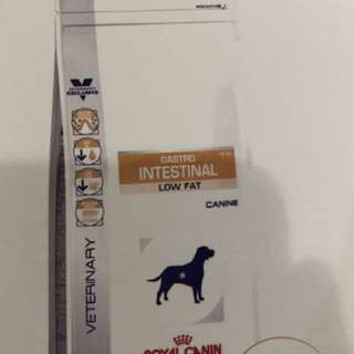 Royal Canin Gastrointestinal Low Fat 1.5kg