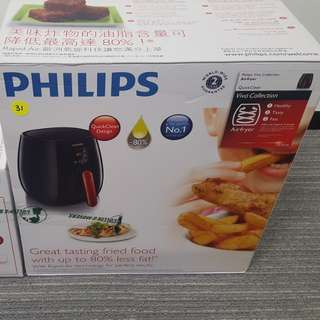 Philips Air Fryer HD9238 viva collection
