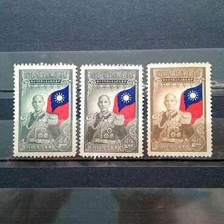 China vintage unused stamps