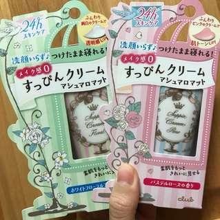🚚 日本超夯🇯🇵素顏霜