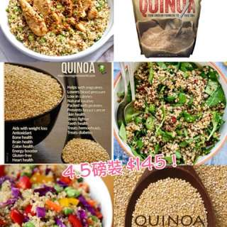 美國quinoa