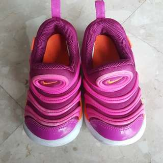 Limited Edition Nike Sneakers