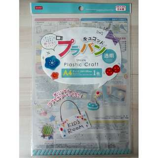 Daiso Shrink Plastic Craft Board