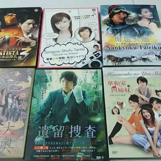 Japanese Movie DVD. 18 Titles