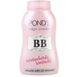 *instock* Pond's BB powder 50g