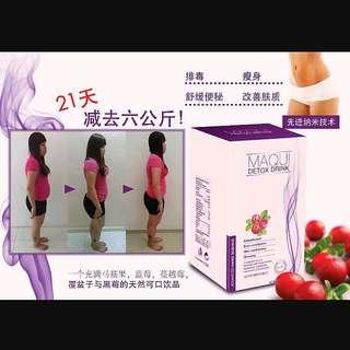 (CNY Super Promo) Maqui Detox Drink