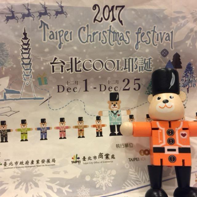 2017 台北cool耶誕 胡桃熊 商圈版 新光三越
