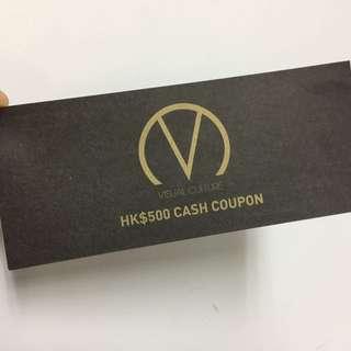 Visual Culture $500 Cash Coupon