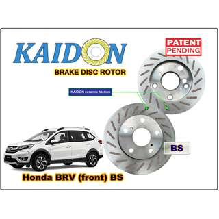 "Honda BRV disc rotor KAIDON (front) type ""BS"" / ""RS"" spec"