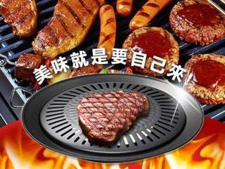 🚚 台灣製造.日式噴砂烤盤