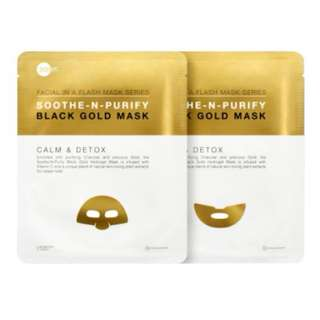 SKIN INC Soothe-N-Purify Black Gold Mask Calm and Detox