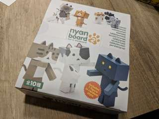 (New) Nyanboard - Cat in Danboard Series 2
