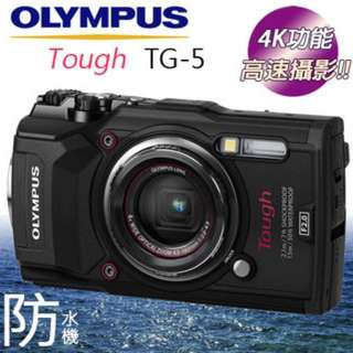 Olympus Tough TG-5 黑色 相機 防水