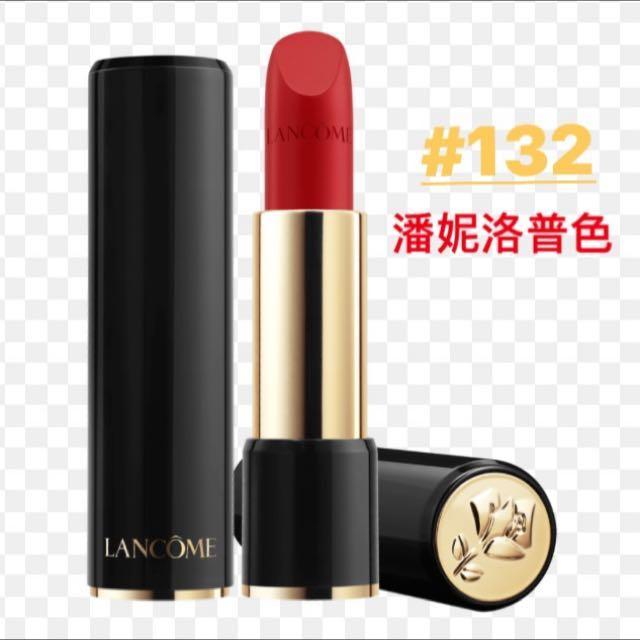 全新 蘭蔻 絕對完美唇膏 潘妮洛普色 #132 正紅色