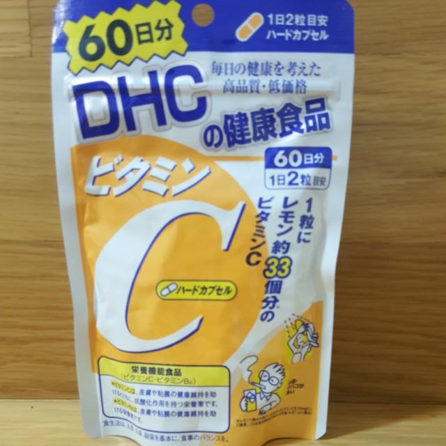 日本代購 現貨 DCH 維他命C 60日份