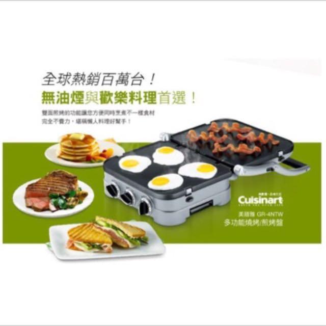 五合一 多功能燒烤/煎烤盤(GR-4NTW)