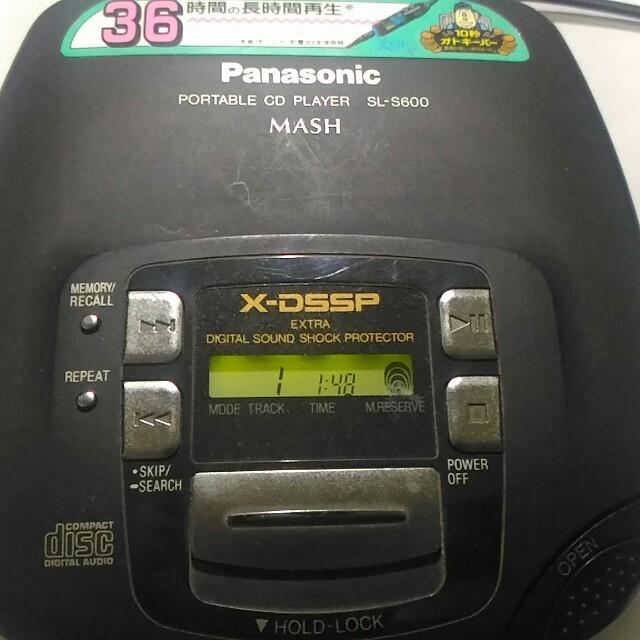 國際牌CD隨身聽,CD隨身聽,CD播放器,CD player,隨身聽,Panasonic,播放器~國際牌CD隨身聽(日本製造,功能正常)