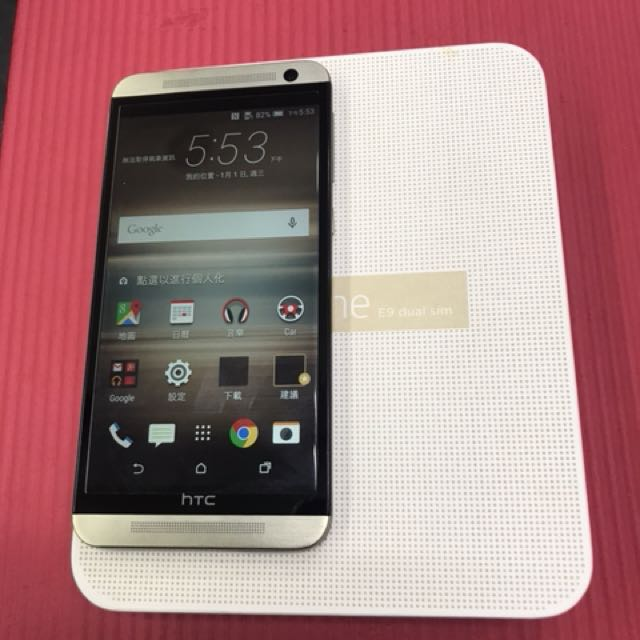 美Htc E9.4G.5.5寸.95新