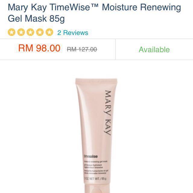 Mary Kay Moisture Renewing Gel Mask