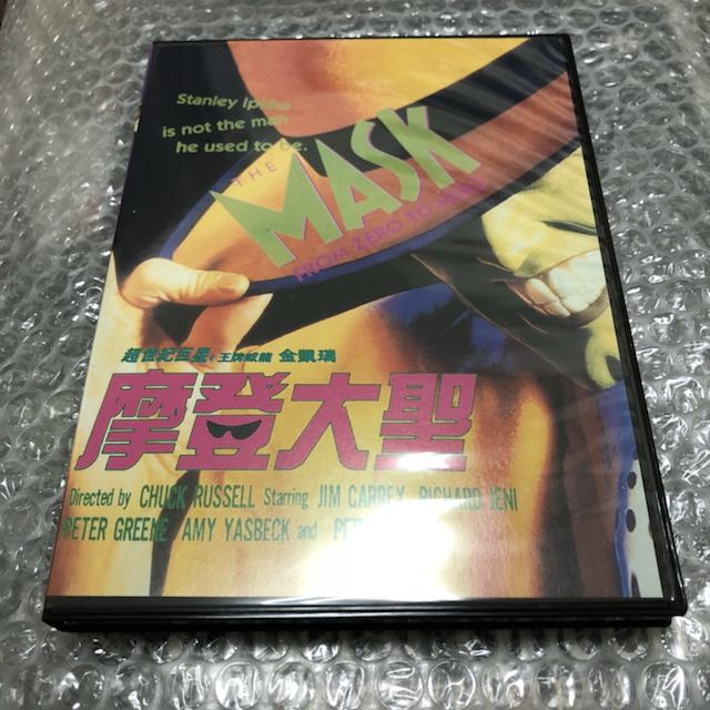 摩登大聖Mask DVD(金凱瑞主演/中文字幕)